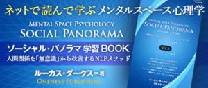 top_book_sp